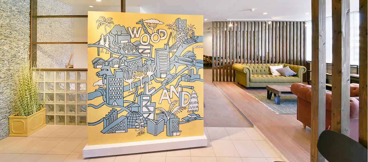 株式会社WOODLAND ショールーム